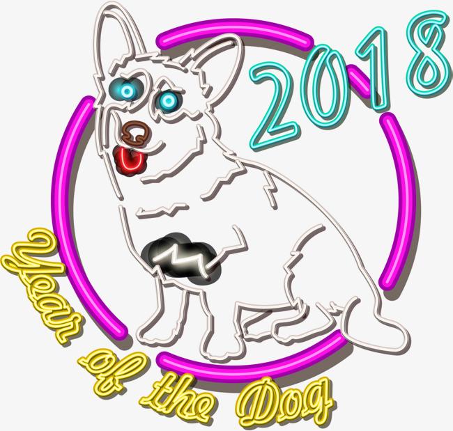 2018狗年白色小狗