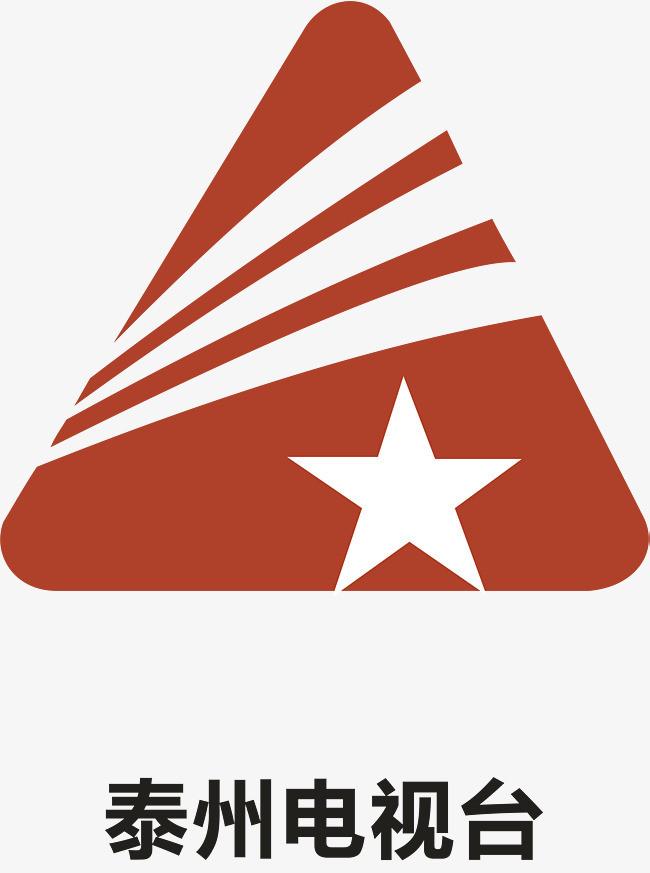 泰州电视台logo图片