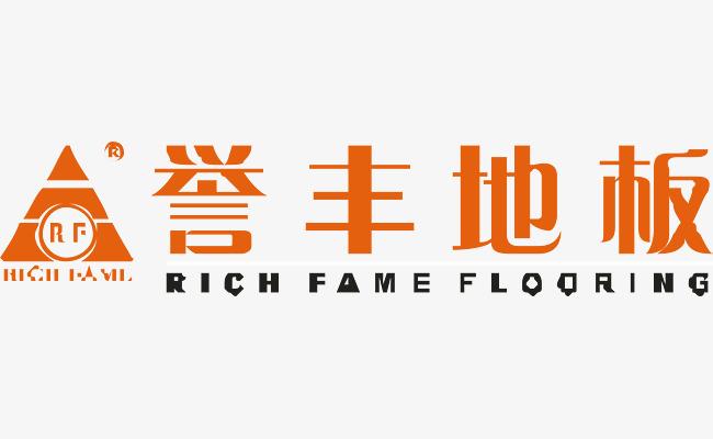誉丰地板logo