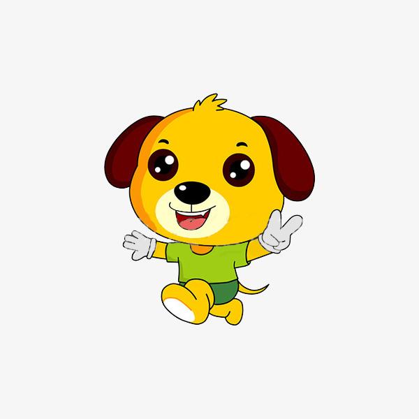 卡通高兴地小狗免抠图图片
