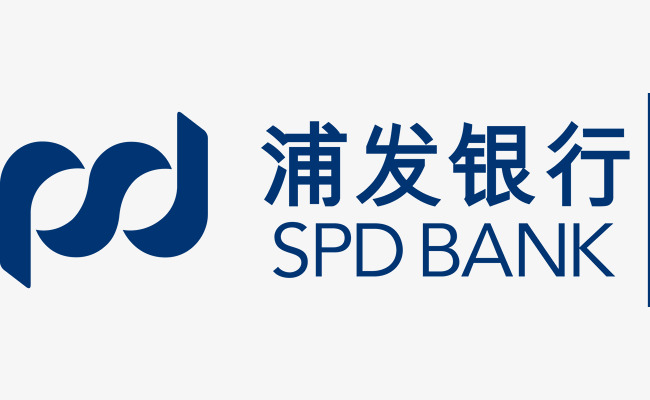 蓝色浦发银行logo免抠图_png素材免费下载_ 2300*757