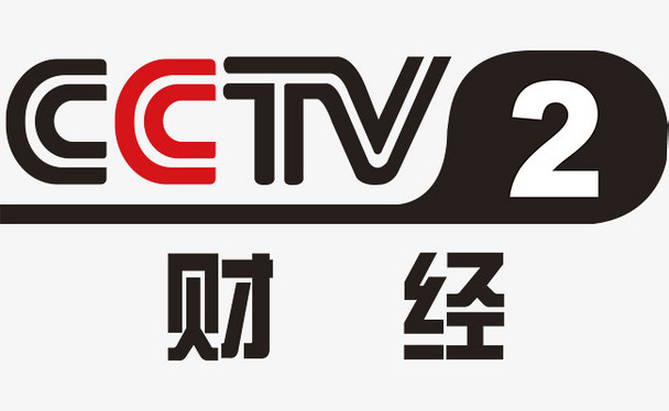 财经资讯_cctv央视二台财经新闻logo