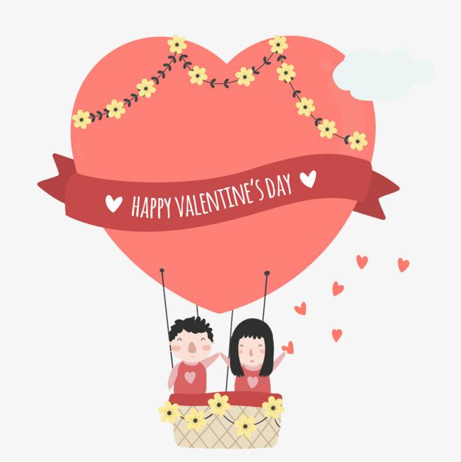 热气球上的情侣免抠图png素材下载_高清图片png格式