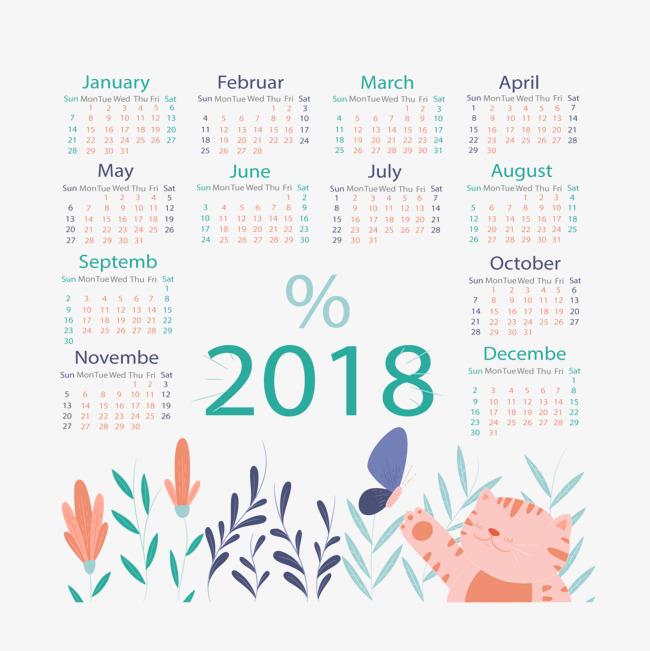2018年可爱猫咪年历矢量图图片