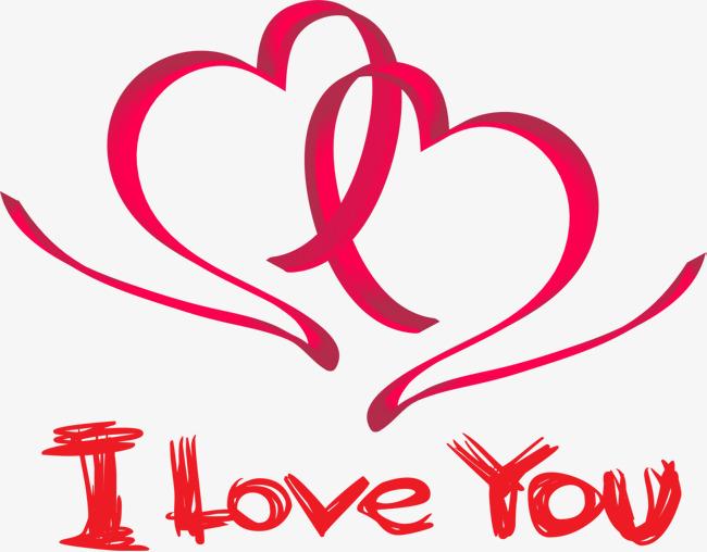 红色我爱你爱心艺术字