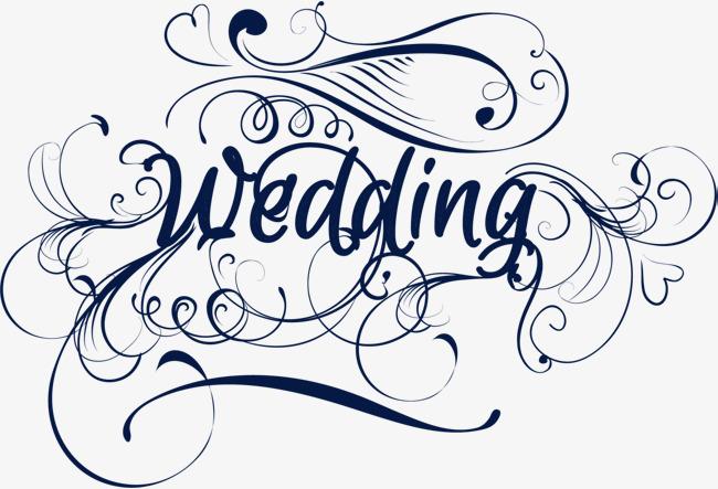 婚礼创意蓝色艺术字
