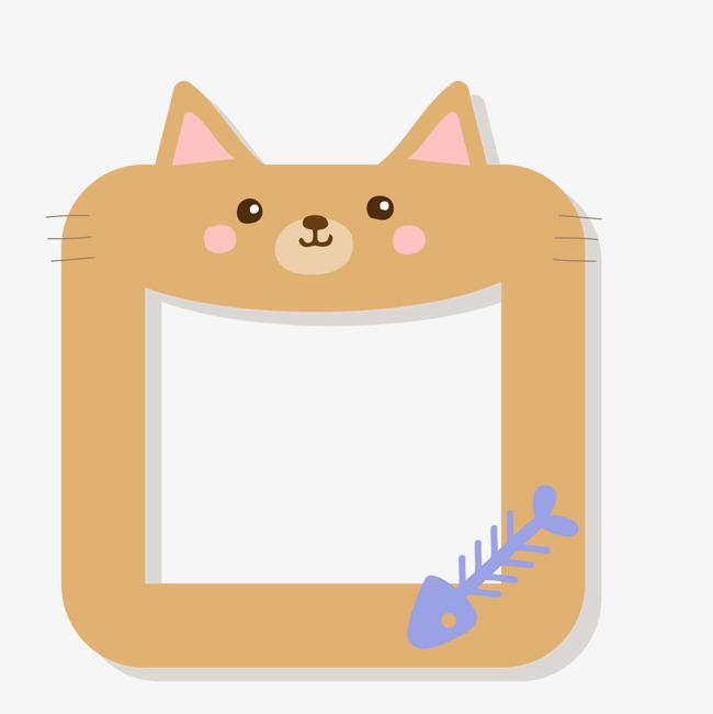 卡通可爱的猫咪装饰边框png素材下载_高清图片png格式