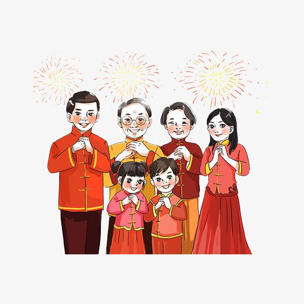 卡通手绘 创意 全家福 合家欢 拜年 烟花卡通手绘 创意 全家福 合家