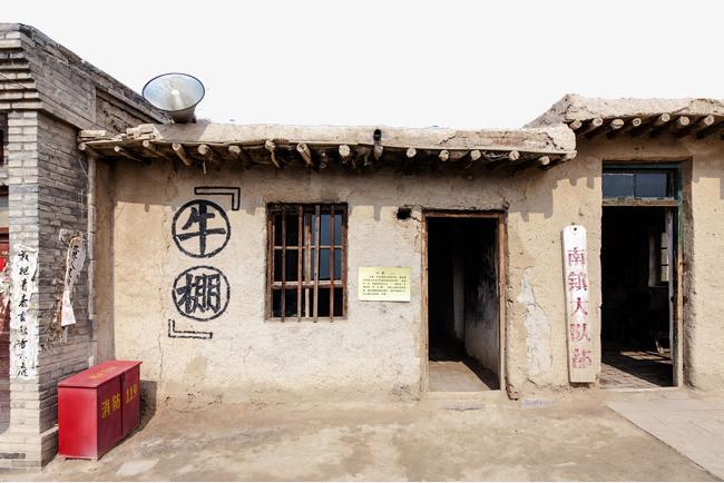 古式建筑泥房牛棚png图片