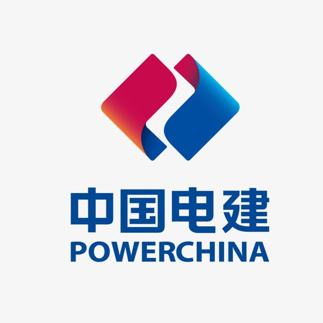 彩色中国电建logo标识