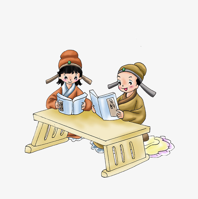 卡通认真看书的古代小孩素材图片