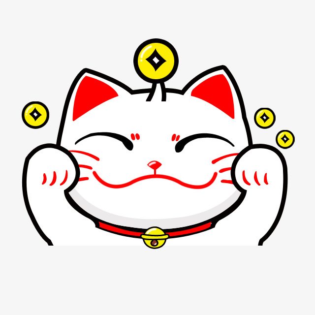 免抠卡通可爱的招财猫