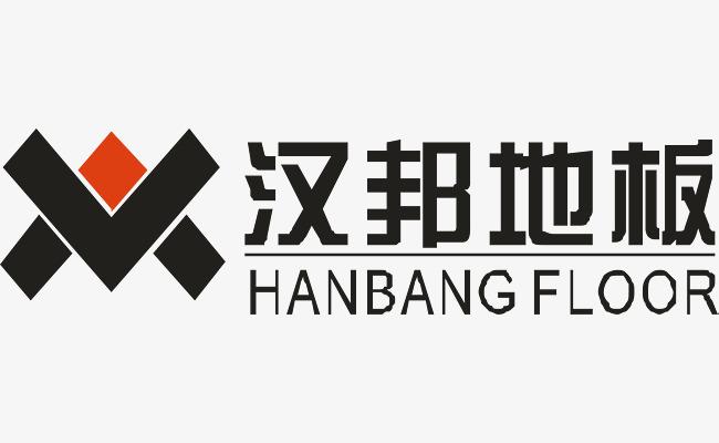 汉邦地板logo