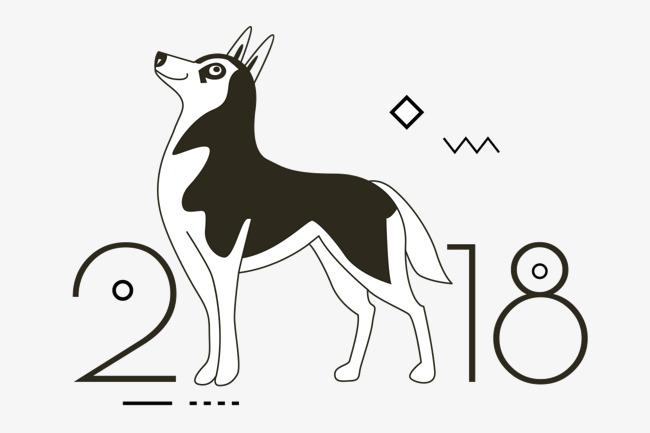 卡通手绘2018狗年