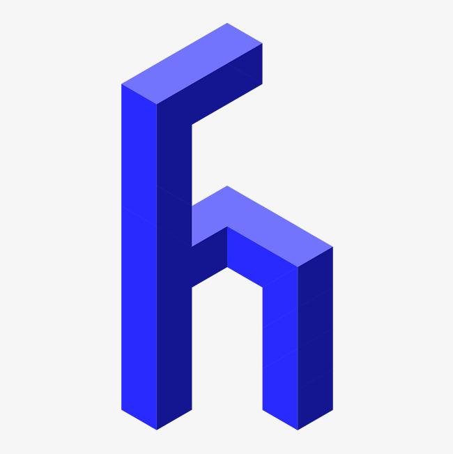 创意卡通装饰英文字母立体字母h图片