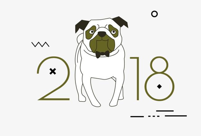 卡通手绘2018小狗