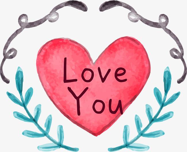 情人节粉色手绘表白爱心