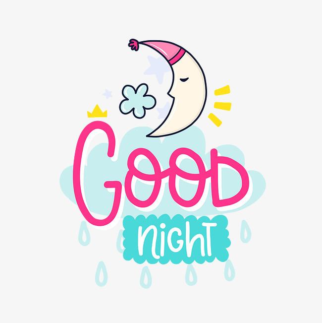 晚安卡通英文字母图片