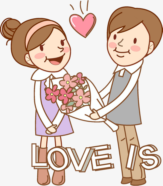 卡通送花的情侣免抠图png素材下载_高清图片png格式图片