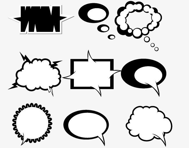 png气泡白云对话框