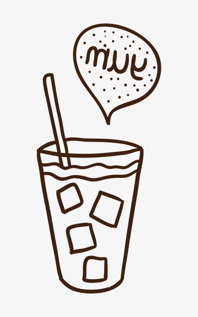 手绘简笔画加冰奶茶