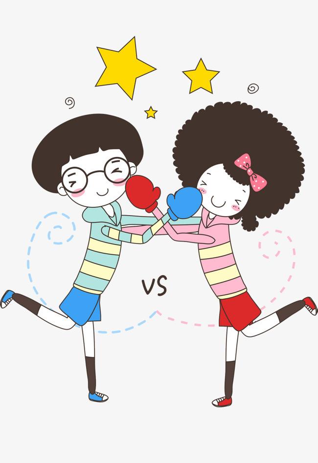 卡通打拳击情侣免抠图图片