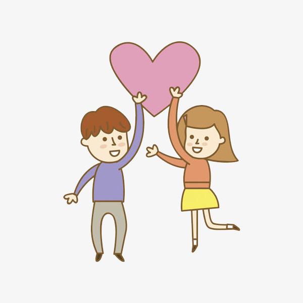 卡通高举爱心的情侣免抠图png素材下载_高清图片png