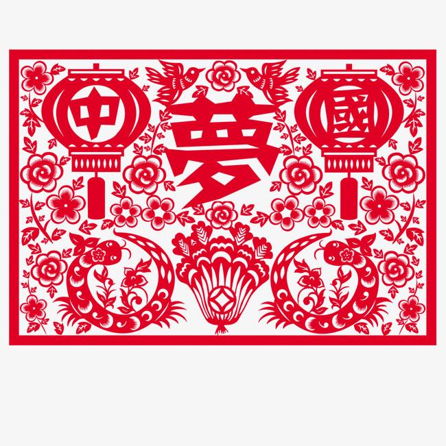 中国梦剪纸创意海报设计png素材下载_高清图片png格式
