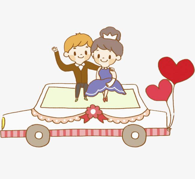 卡通汽车上的情侣免抠图png素材下载_高清图片png格式图片