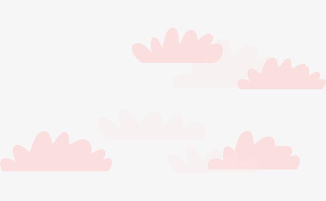 可爱扁平化粉红色的云朵矢量素材
