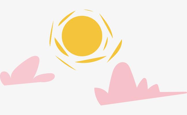 可爱扁平粉红色的云朵和太阳矢量图
