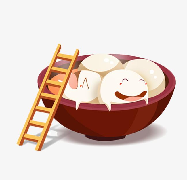 元宵节汤圆设计元素图手绘卡通汤圆元宵节卡通可爱png设计免抠无背