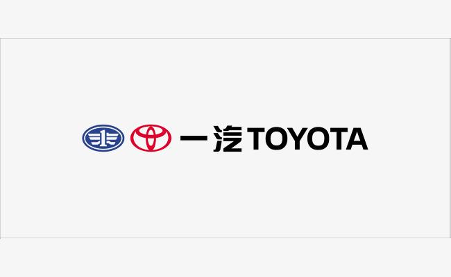 一汽丰田logo商业设计