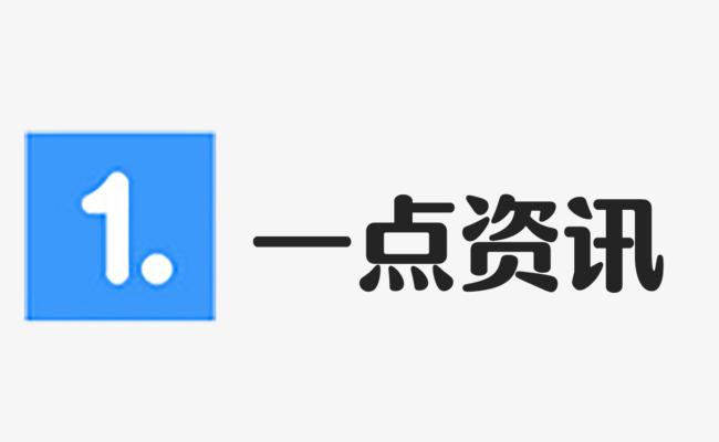 一点资讯logo_一点资讯logo