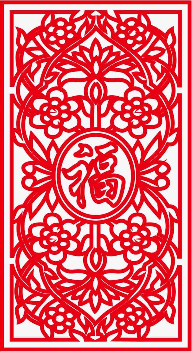 花纹古典古风窗棂png素材下载_高清图片png格式(编号