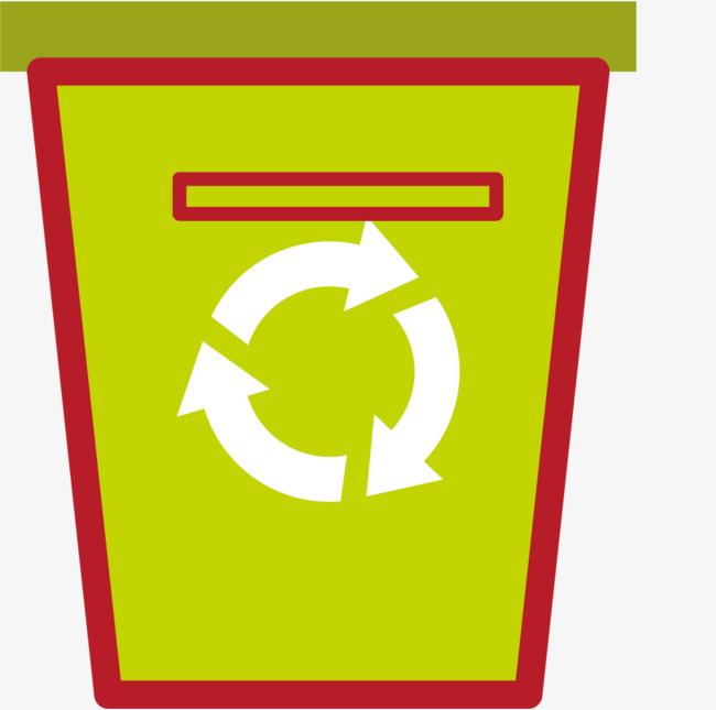 垃圾桶矢量循环标志