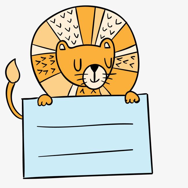 卡通动物手写标签png素材下载_高清图片png格式(编号