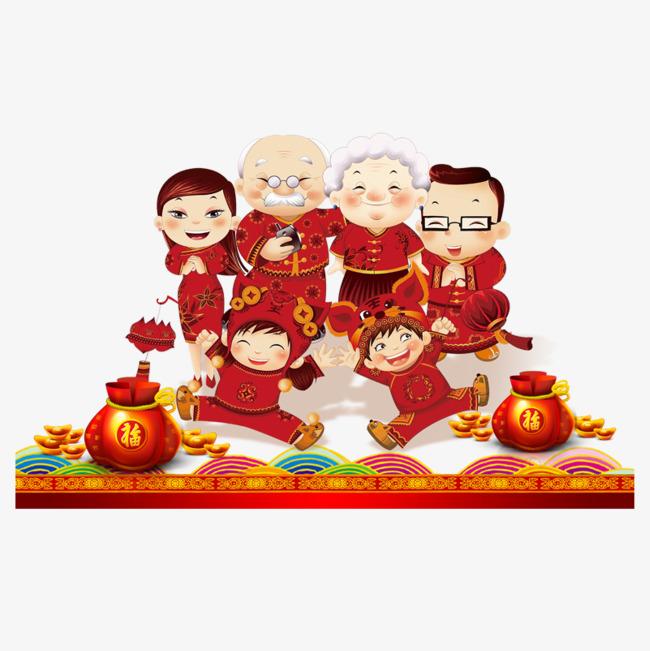 红色春节团圆元素