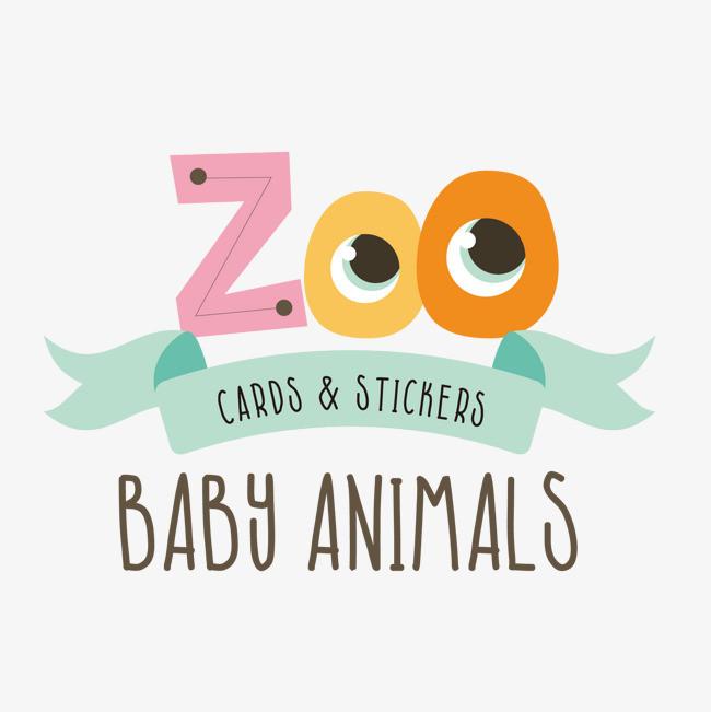 动物园海报标签设计