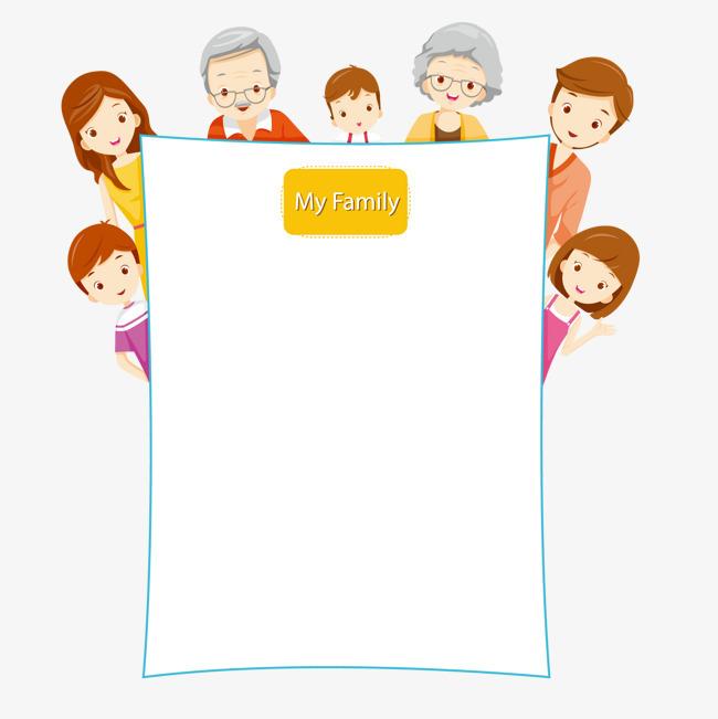 家庭海报设计矢量图