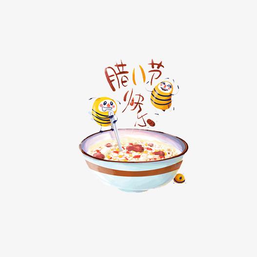 卡通简约美食装饰广告设计腊八粥图片