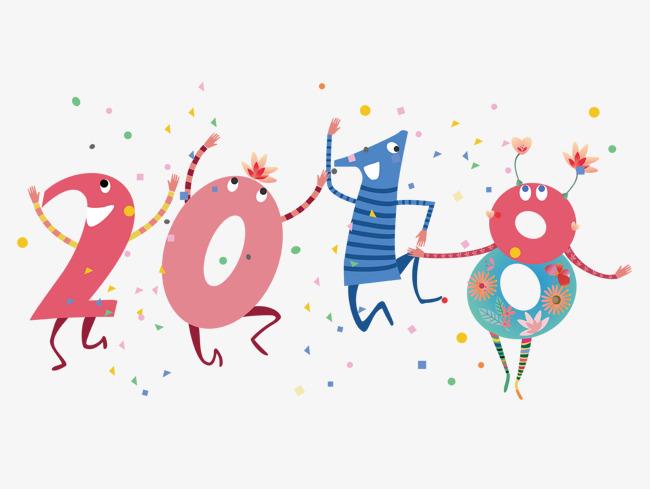 卡通2018动物字体设计