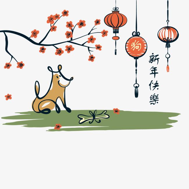 卡通手绘狗年海报设计
