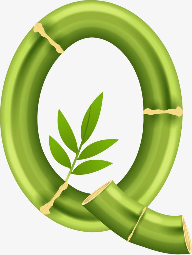 绿色竹子英文字母q