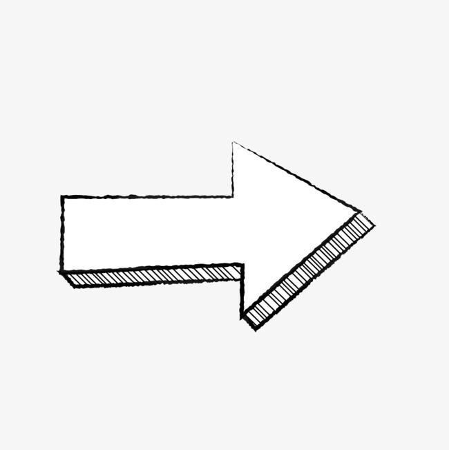 箭头 线条 水墨 简笔画 方向 指示 手绘图箭头 线条 水墨 简笔画