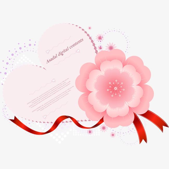 卡通手绘粉色鲜花标签