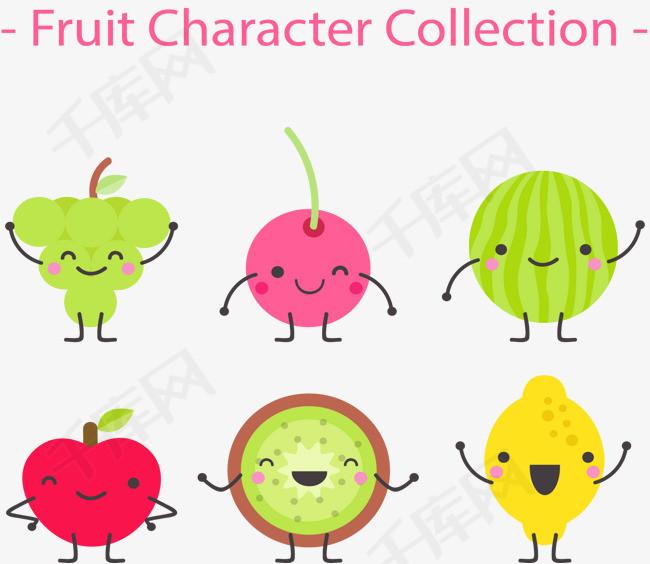 可爱笑脸表情水果矢量素材图片免费下载 高清psd 千库网 图片编号9894986