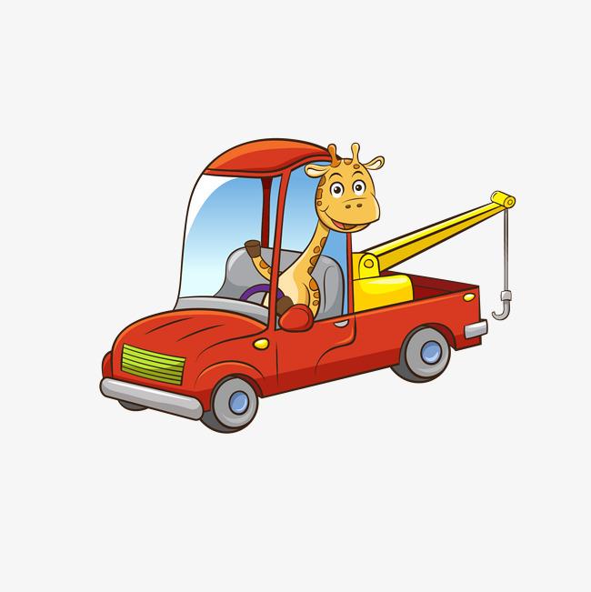 矢量可爱开车长颈鹿png素材下载_高清图片png格式(:)