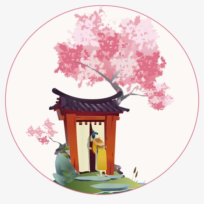 粉色卡通手绘风景海报png素材下载_高清图片png格式