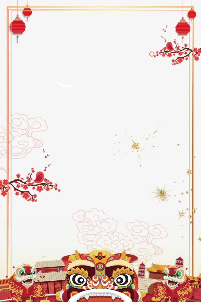 春节红红火火喜庆边框